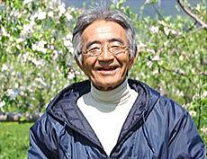 kimurajyuku-Kaosyashin
